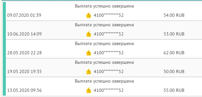 Скриншот выплаты голден бирдс